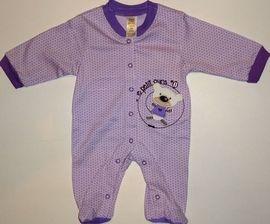 Salopeta bebeluse Micul urs- 14411