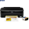 Imprimanta cu jet color Epson Stylus S22  A4