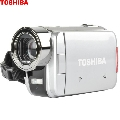Camera video Toshiba Camileo H30 Silver  10 MP