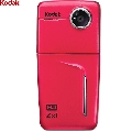Camera video Kodak Pocket Zx1 HD Red