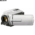 Camera video Sony SR15 Silver