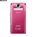 Camera video Sony MHS-PM5 5 MP Pink