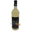 Vin demisec Dry Riesling Premiat Eticheta Neagra 0.75 L