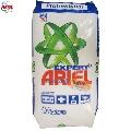 Detergent automat Ariel Expert 10 kg
