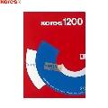 Hartie copiativa Kores 1200  100 coli/top  albastru