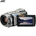 Camera video JVC Everio GZ-HM1 Silver  1/2.3 inch HD