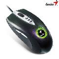 Mouse Genius Navigator 535  optic  USB