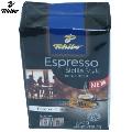 Cafea macinata Tchibo Espresso Sicilia Style 250 gr