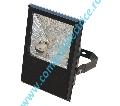 Proiector iodura metalica ATLAS45 IP65 70W negru balast Schwabe Stellar