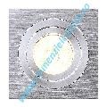 Plafoniera NEW TRIA I MR16 downlight patrat aluminiu satinat