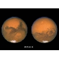 Marte - cele doua fete (45 x 30 cm)