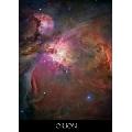 Nebuloasa Orion (61 x 91 cm)