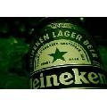 Heineken (91 x 61 cm)