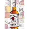 Jim Beam (61 x 91 cm)
