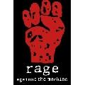Rage against the machine (61 x 91 cm)
