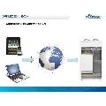 3.Sistem de control automat, placa web integrate, control de la distanta
