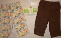 Set pantalonasi Pisicuta What?- 14605X 14605X