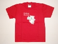 Tricou rosu baieti - 13800M 13800M