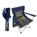 Scaun pliant camping cu suport pahar si husa HT0111