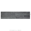 Panel Ardezie Rusty Black 15 x 60cm (placari interioare)