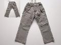 Pantaloni copii SUPERSONIC - HN91537GD