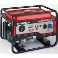 Generator curent Honda EM 5500 CX S1 G