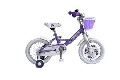 Bicicleta DHS 1402 model 2014-Rosu - ONL8-214140200 Rosu