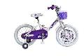 Bicicleta DHS 1602 model 2014-Rosu - ONL8-214160200 Rosu