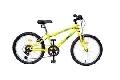 Bicicleta DHS ALU KIDS II 2025-6V - model 2014-Albastru-Deschis - ONL8-214202500 Albastru-Deschis
