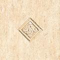 Decor Roma Beige 30x45 cm