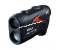 Nikon - Telemetru NIKON PROSTAFF 3i - 7,3-590 m