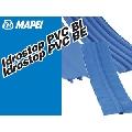 Profil din PVC pentru etansarea rosturilor structurale in constructii Mapei 25 m/rola Idrostop PVC BI25