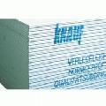 PLACA GIPSCARTON KNAUF STANDARD 9.5X1200X2600