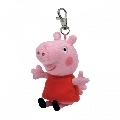 Breloc plus Disney ty, Peppa Pig