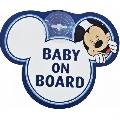 Semn de avertizare Baby on Board Disney Eurasia, Mickey