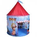 Cort de joaca pentru copii Wickie Castel Knorrtoys,