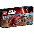 Rey s Speeder 75099 LEGO Star Wars,