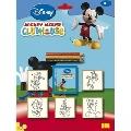 Set 5 stampile Disney Multiprint, Clubul lui Mickey