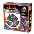 Cadran Solar Roman D-Toys,
