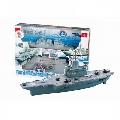 Jucarie Portavion cu 2 nave militare RSTA,