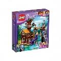 Tabara de aventuri: Casuta din copac 41122 LEGO Friends,