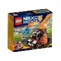 Catapulta Haosului 70311 LEGO Nexo Knights,