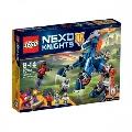 Calul Mecha a lui Lance 70312 LEGO Nexo Knights,