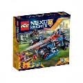 Lama Tunet a lui Clay 70315 LEGO Nexo Knights,