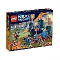 Fortrex 70317 LEGO Nexo Knights,