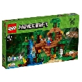 Casuta din jungla 21125 LEGO Minecraft,
