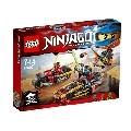 Urmarirea Ninja cu motocicleta 70600 LEGO NinjaGo,