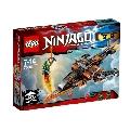 Rechinul cerului 70601 LEGO NinjaGo,