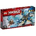 Dragonul lui Jay 70602 LEGO NinjaGo,