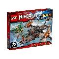 Nava Misfortune s Keep 70605 LEGO NinjaGo,